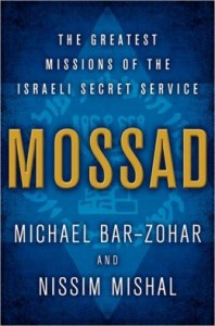 Mossad-cover