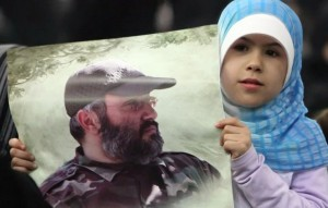 imam mughniyeh --respect discussion blogspot